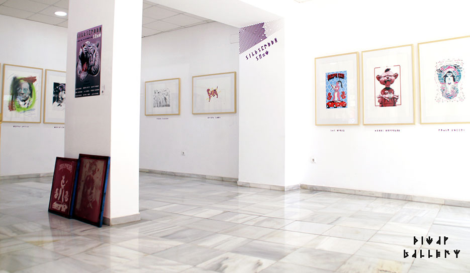 Foto sala exposición Silkscreen